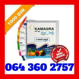 Kamagra - vec od 750 rsd