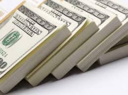 Ponuda pozajmljivanje novca
