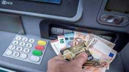 Ponuda kredita između pojedinaca