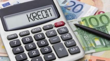 Ponuda od kredit brzo sigurno 100% garanciju
