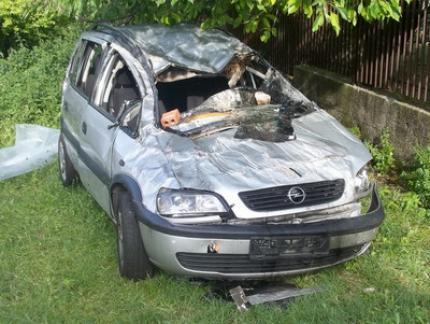 Opel Zafira Havarisana