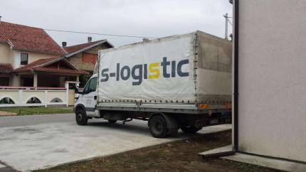 S-Logistic