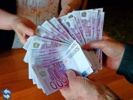 Nudim kredit za sve koji su u financijskim problem