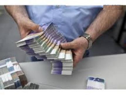Finansiranje od kredit ozbiljan, iskren za gozba